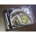 PANASONIC DJS400D DJ Street Style Headphones GRNWHT New