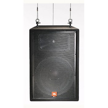 "JBL JRX112Mi 12"" 2-Way Loudspeaker for Installation New"